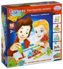 Купить <b>BONDIBON Конструктор</b>-<b>мозаика</b> Папины дети (BB2048 ...