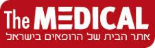תוצאת תמונה עבור the medical אתר הרופאים של ישראל