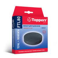 Купить товары серии Pro (<b>Topperr</b>) — интернет-магазин OZON.ru