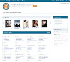 points of view reference center current issues database ebsco screenshot points of view reference center