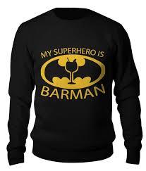 <b>Свитшот</b> унисекс хлопковый <b>Бэтмен</b> (Batman) #2431485 от ...