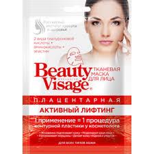 <b>Маска</b> для лица ФИТОкосметик BEAUTY VISAGE <b>тканевая</b> ...