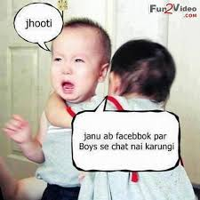 Funny Baby Jokes in Hindi and These Funny Baby Cute Jokes Smile You via Relatably.com