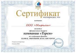 <b>Надставка Protherm PT 30</b> — купить в Москве и России | mircli.ru