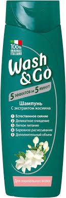 <b>Шампуни Wash & Go</b>