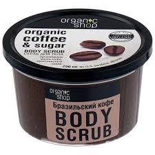 Купить Скраб Organic Shop <b>Скраб для тела Бразильский</b> кофе ...