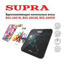 Вдохновляющие <b>напольные весы SUPRA BSS</b>-2001N, <b>BSS</b> ...
