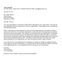 retail manager cover letter examples retail cover letter sample