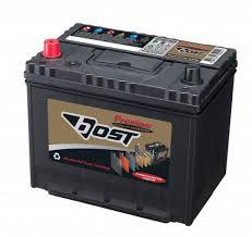 <b>Аккумуляторная батарея</b> 60B24R 45Ah CCA 430 <b>BOST</b> MF ...