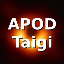 逐工一幅天文圖 APOD Taigi