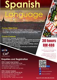 centre for extension education german language spanish language