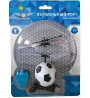 Для мальчиков Радиоуправляемые машины, вертолеты купить в ...