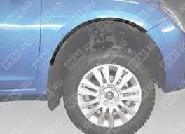 7711547227 <b>Накладки на колесные</b> арки, передние Renault ...