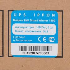 Дополнительный батарейный модуль для <b>Smart Winner</b>