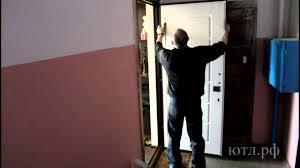 Замена мдф накладки на входной двери. - YouTube