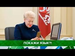"""""""Место встречи"""": <b>Покажи язык</b>?! (31.05.2019)"""