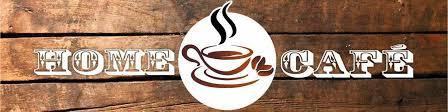 "Хоум Кафе, ""<b>HOME CAFE</b>"" г.Петрозаводск-Кирова,10 | ВКонтакте"