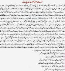 Short essay on terrorism in pakistan   Custom paper Academic