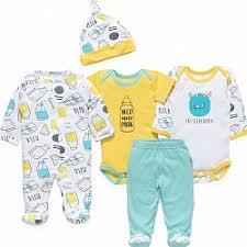 <b>Одежда</b> для новорожденных в интернет-магазине <b>Carrot</b> в Москве