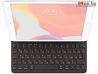 <b>Клавиатура</b> для Ipad в Минске. Сравнить цены, купить ...
