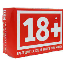 <b>Набор</b> для взрослых 18+ - фото, цены, отзывы. Купить <b>Набор</b> ...