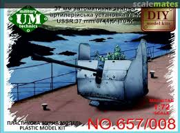 <b>37mm</b>/67 (<b>1</b>,<b>5</b>') automatic anti-aircraft plant 70-K, UM Military ...