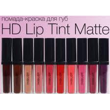 <b>Матовый тинт для губ</b> Inglot HD | Отзывы покупателей