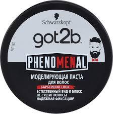 GOT2b <b>моделирующая паста</b> phenoMENal, 100 мл — купить в ...
