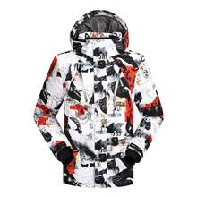 <b>Jacket</b> Man <b>Winter Ski</b> Promotion-Shop for Promotional <b>Jacket</b> Man ...