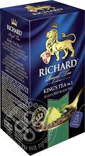 Купить <b>Чай черный</b> Richard Kings <b>Tea</b> No.1 25 пак с доставкой на ...