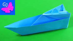 Оригами Катер из бумаги - YouTube