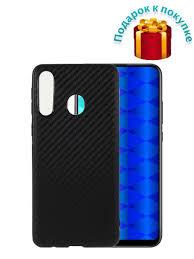 <b>Чехол</b> накладка на телефон Huawei Honor 9C (Хуавей П40 Лайт ...