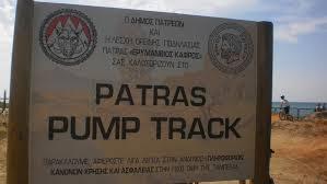 Αποτέλεσμα εικόνας για Pump Track patra