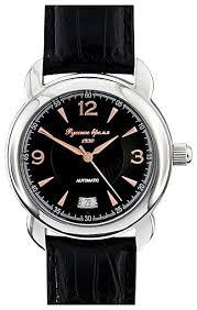 Купить Русское <b>время 4900576кк</b> в магазине VIPTIME.ru
