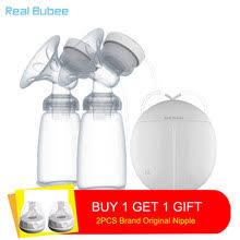 Отзывы и обзоры на Electric <b>Breast Pump</b> Double в интернет ...
