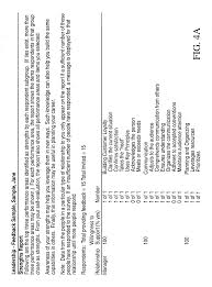 patente us system and method incorporating actionable patent drawing