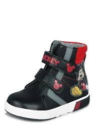 <b>Ботинки детские демисезонные</b> для мальчиков 26607240: цвет ...
