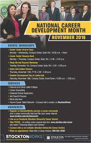 national career development month career center stockton 2016 national cereer development month flyer