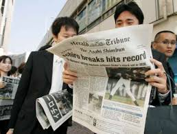 「2001, ichiro, shiattle, won first nvp as japanese」の画像検索結果