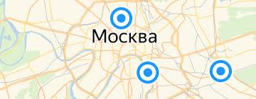 Ударные <b>инструменты</b> — купить на Яндекс.Маркете