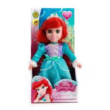 <b>Куклы Мульти</b>-<b>Пульти</b>: Купить в Грозном   Цены на Aport.ru