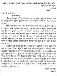 letter to your friend giving suggestion for women s education in hindi 1000159