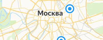 Грунты натуральные — купить на Яндекс.Маркете