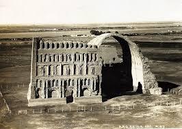 「Ctesiphon」の画像検索結果