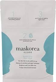 maskorea 3-step <b>face</b> sheet <b>mask</b>: INSTANT GLOW: Amazon.co.uk ...