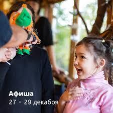 Театр 2+ку - 27 декабря, пятница 16:30 <b>ЗИМНЯЯ СКАЗКА</b> ...