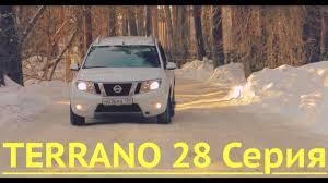 Ниссан Террано (Nissan Terrano): подключение <b>задней</b> ...