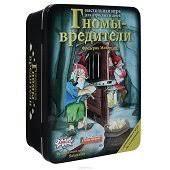 <b>Настольные игры Стиль Жизни</b> купить можно тут — Мосигра ...