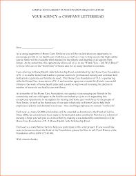 scholarship application letter sample png example of scholarship application letter editable cover example of scholarship application letter editable cover