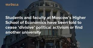 'Harmony,' not censorship Students and <b>faculty</b> at Moscow's <b>Higher</b> ...